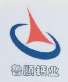 云南红塔农村合作银行北城支行 最新采购和商业信息