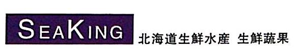 上海和渔贸易有限公司 最新采购和商业信息