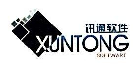 杭州讯通软件有限公司 最新采购和商业信息