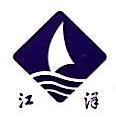 泰兴市江洋船用设备有限公司