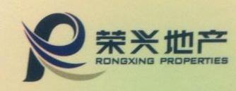 湛江市荣兴房地产有限公司 最新采购和商业信息