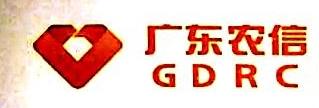 连平县农村信用合作联社 最新采购和商业信息