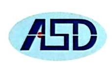 深圳市铝晟达铝制品有限公司 最新采购和商业信息