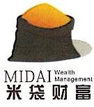 米袋财富管理有限公司 最新采购和商业信息