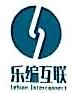 北京乐编互联科技有限公司