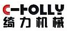 东莞市绮力机械有限公司 最新采购和商业信息