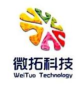 苏州微拓网络科技有限公司 最新采购和商业信息