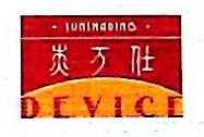 上海杰万仕遮阳设备有限公司