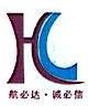 深圳市航诚财税咨询有限公司 最新采购和商业信息