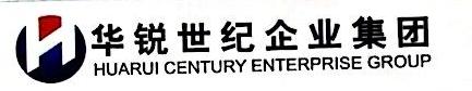 沈阳华锐世纪资产管理有限公司 最新采购和商业信息