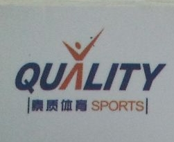 深圳智乐高文化传播有限公司 最新采购和商业信息