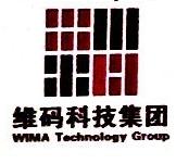 杭州维码科技有限公司 最新采购和商业信息