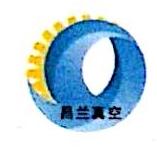 汕头市昌兰真空机械有限公司 最新采购和商业信息