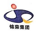 福建锦荣建设集团有限公司 最新采购和商业信息