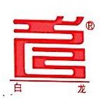 张家港市奥虹实业有限公司 最新采购和商业信息