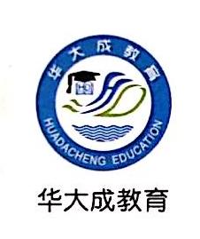 深圳华大财商教育咨询有限公司 最新采购和商业信息