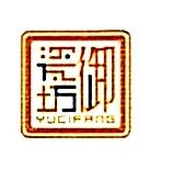 景德镇京盛陶瓷文化传播有限公司