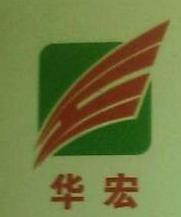 福建南平华宏塑业有限公司 最新采购和商业信息