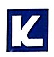 湖南凯乐建设工程有限公司