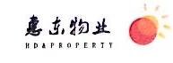 无锡市惠东物业清洁服务有限公司 最新采购和商业信息