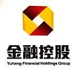 杭州余杭金融控股集团有限公司