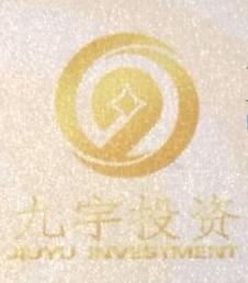 天津九宇投资有限公司 最新采购和商业信息