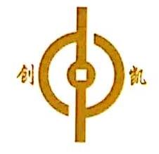 深圳市中创凯投资有限公司 最新采购和商业信息