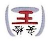 深圳市欣赛通科技有限公司 最新采购和商业信息