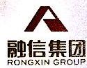 杭州恺筑融信房地产开发有限公司