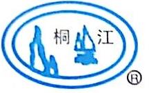 杭州桐庐江南医疗器械有限公司 最新采购和商业信息