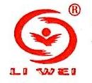 中山市骏力商贸有限公司 最新采购和商业信息