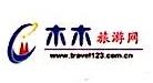 君景国际旅行社(上海)有限公司