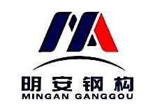 洛阳明安钢构有限公司 最新采购和商业信息