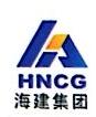 海南省建筑产业化股份有限公司