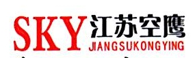 江苏空鹰建设工程有限公司 最新采购和商业信息
