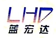 深圳市蓝宏达电子有限公司 最新采购和商业信息