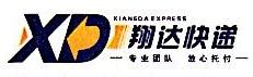 石家庄翔达快递服务有限公司 最新采购和商业信息