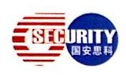 湖南国安思科计算机系统有限公司 最新采购和商业信息