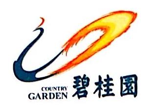 广东碧桂园物业服务有限公司梅州分公司