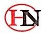 浙江合诺机械有限公司 最新采购和商业信息