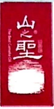 杭州中仁轩贸易有限公司