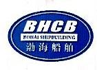 葫芦岛渤海船舶制造有限公司 最新采购和商业信息