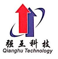 上海强互信息科技有限公司 最新采购和商业信息
