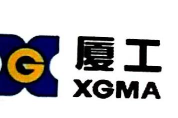 河津市海军机械工贸有限公司 最新采购和商业信息
