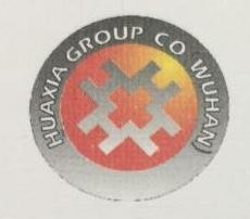 武汉华祥泰物流有限责任公司 最新采购和商业信息