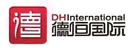 北京德恒国际文化发展有限公司 最新采购和商业信息