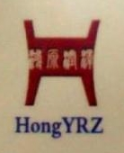 北京鸿源润泽钢铁贸易有限公司 最新采购和商业信息