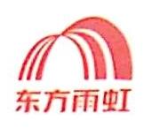 洛阳崇安防水科技有限公司 最新采购和商业信息