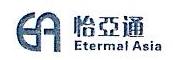 广州市怡亚通天鹏供应链管理有限公司 最新采购和商业信息