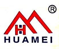 潍坊市华美新型防水材料有限公司 最新采购和商业信息